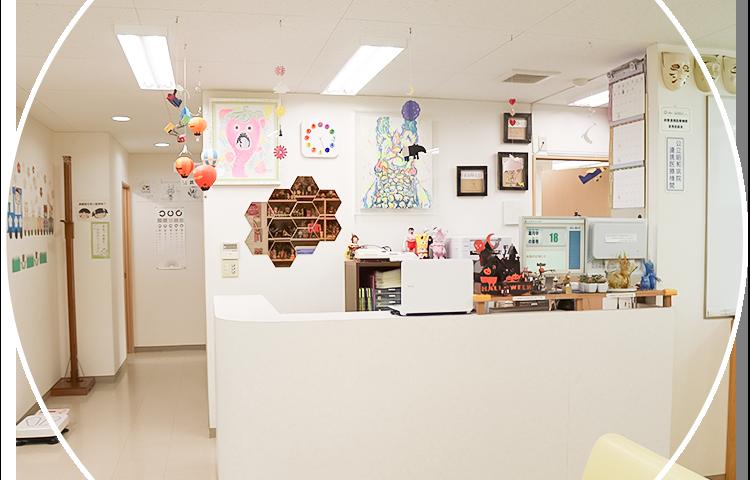 東村山市の小児科|武こどもクリニックの待合室